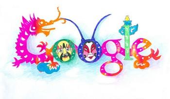 115 google music - Китайские хакеры взломали Google