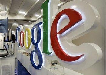 149 google3 - Начались обыски в офисах Google