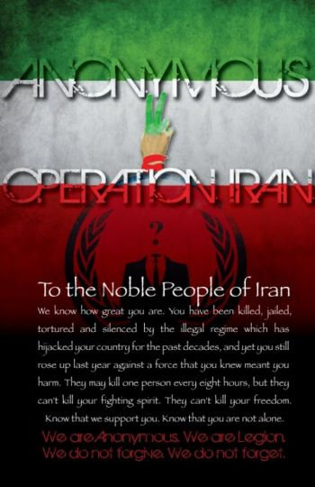 Группа хакеров «Анонимы» взломала  электронную базу иранского  правительства