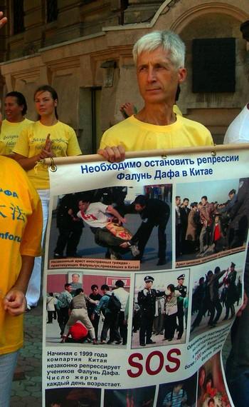 149 u116 - Украина принимает лидера правительства, «репрессирующего своих граждан»