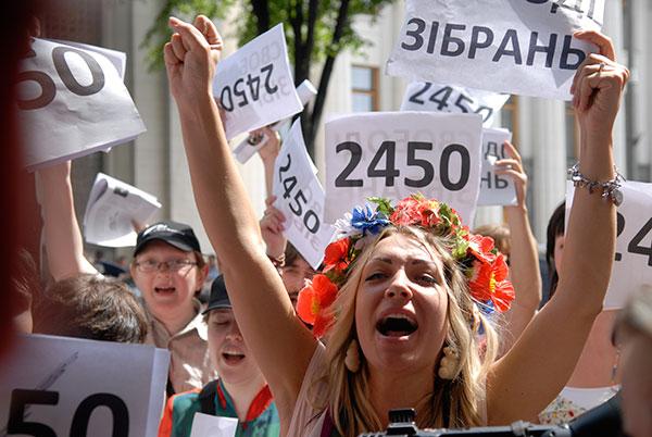 Молодежь  Украины  выступила против ограничения права на мирные протесты. Фоторепортаж