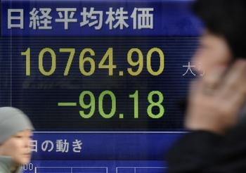 Япония: Авиакомпания Japan Airlines обанкротилась