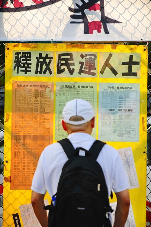 161 June 4 Tiananmen 08 - Фоторепортаж об акции с зажжёнными свечами в Гонконге памяти событий «4 июня»