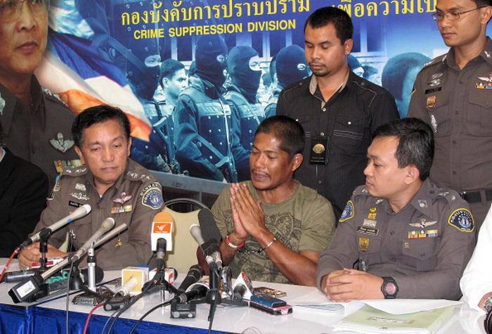 В Таиланде полиция создаст «зоны безопасности» для туристов