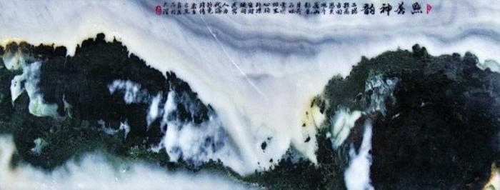Камни сновидений: что рисуют горы