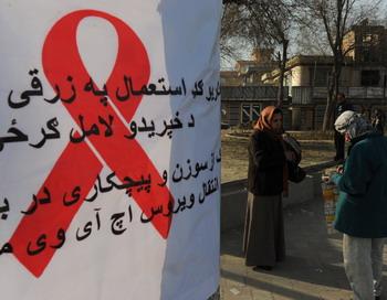 Всемирный день борьбы со СПИДом отмечает мир 1 декабря