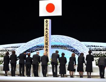 163 1503 Japan - Серия землетрясений прошла в Японии