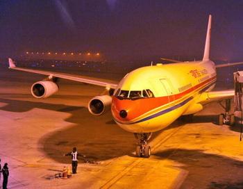 В аэропорту Пекина россияне проведут акцию протеста