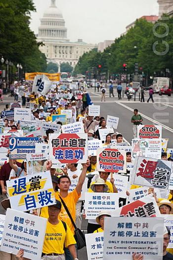 163 230310 02 FA - Палата представителей США призывает прекратить репрессии Фалуньгун