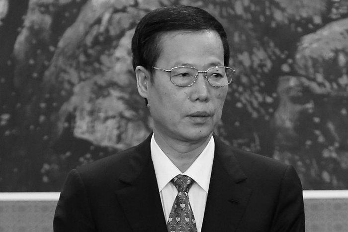 Портреты новых китайских лидеров. Чжан Гаоли
