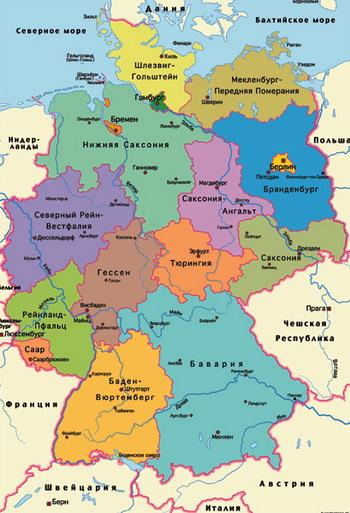 В Германии количество федеральных земель сократится вдвое