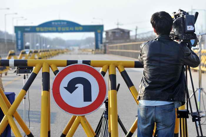 Северная Корея отказалась от переговоров о промышленной зоне Кэсон