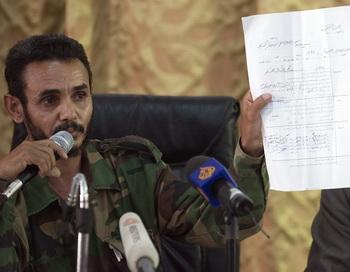 В Ливии задержаны сотрудники Международного суда