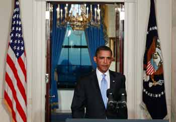 75 obama - Барак Обама признал недостатки в работе разведслужб