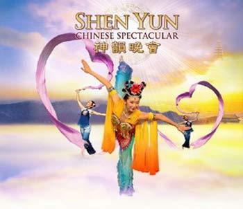 За концерт Shen Yun в Одессе заступаются парламентарии Европы и США