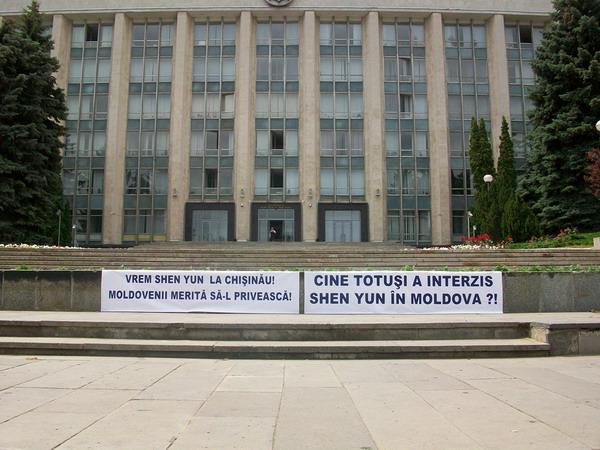 92 Moldaviya 9 600 400 - Протест перед зданием правительства Республики Молдова провели организаторы несостоявшегося спектакля  Shen Yun  Performing Arts
