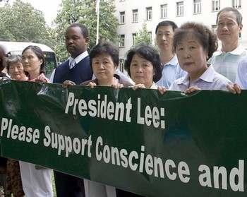 115 7746 - Члены Европейского парламента просят правительство Южной Кореи остановить депортацию последователей Фалуньгун