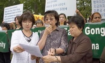 Два американских конгрессмена призывают Южную Корею остановить депортацию последователей Фалуньгун