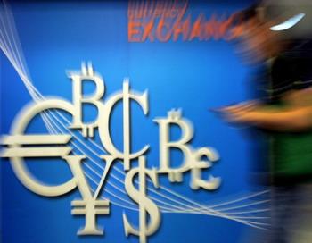 Решение ЦБ Швейцарии повлияло на курс йены