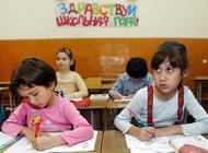 1 сентября — праздник всех школьников