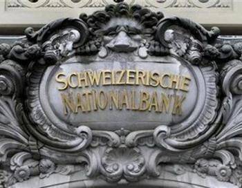 Надежность швейцарских банков