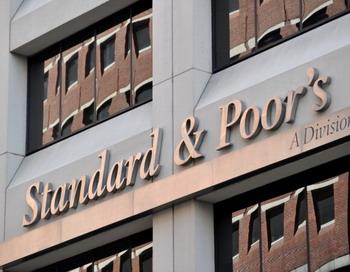 187 280911 sp - S&P дало оценку кредитным рейтингам России и Белоруссии