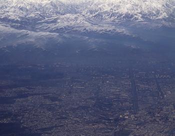 В Таджикистане прошло землетрясение магнитудой 5,7