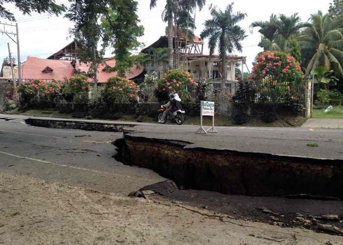 Землетрясение магнитудой 7,2 произошло на Филиппинах