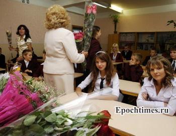 200 140913Obrazovanie 01 - Проблемы в сфере образования обострились в Ангарском районе