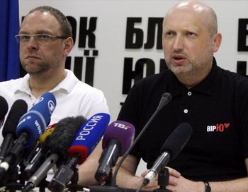 Спецслужбы Украины возбудили дело о попытке захвата власти