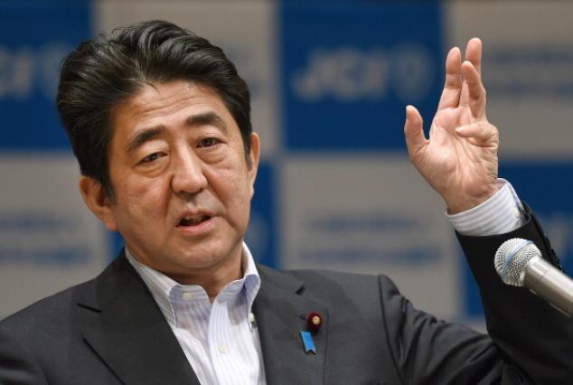 Премьер-министр Японии Синдзо Абэ. Фото: TORU YAMANAKA/AFP/Getty Images   Epoch Times Россия