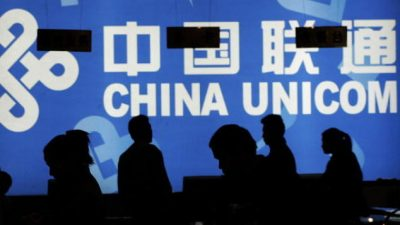 Крупнейший китайский оператор China Unicom пострадал из-за внутренней борьбы за власть