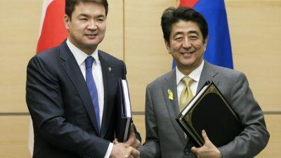 Впервые Монголия подписала соглашение о свободной торговле