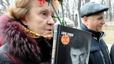 В Москве завершилась церемония прощания с Борисом Немцовым