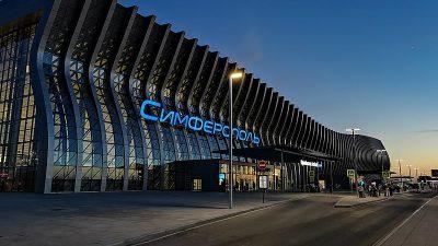 Конкурс «Крымская красавица» прошёл в Крыму