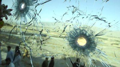 В Турции обстреляли автобус с футболистами «Фенербахче»