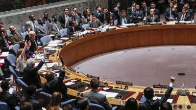 СБ ООН не отреагировал на призыв ввести войска в Йемен