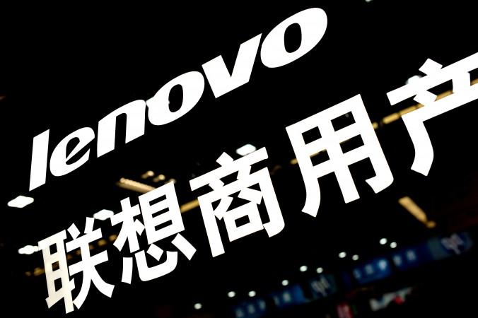 HP последует за IBM, которая продала в октябре китайской Lenovo своё подразделение по производству серверов архитектуры x86. Фото: Philippe Lopez/AFP/Getty Images | Epoch Times Россия