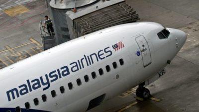 Malaysia Airlines — банкрот (видео)