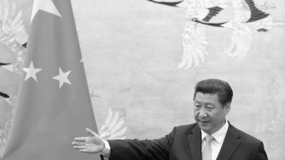 Компартия Китая жаждет ещё большего контроля