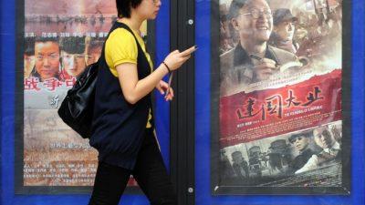 Почему китайская киноиндустрия подделывает статистику посещаемости