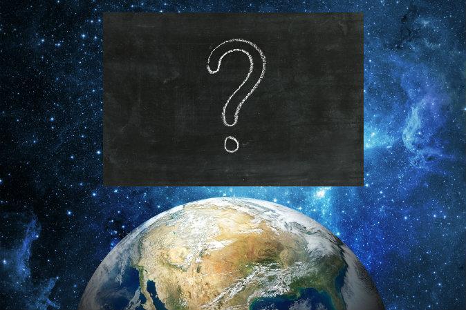Неужели Коперник был не прав?