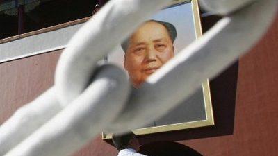 Ветераны компартии Китая требуют пересмотреть отношение к Мао Цзэдуну