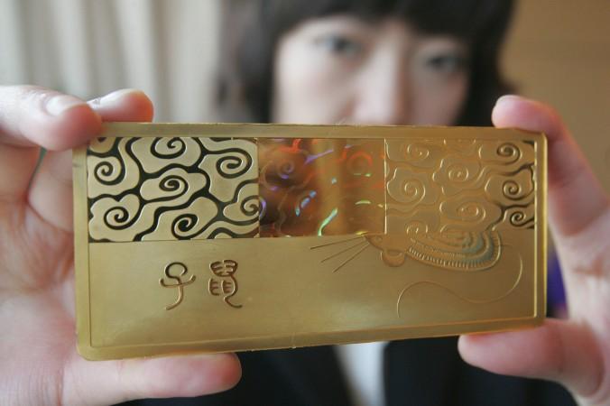 Золотой слиток с изображением крысы, Пекин, 17 декабря 2007 г. Фото: STR/AFP/Getty Images | Epoch Times Россия