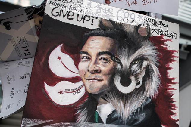 Надпись на плакате «Уходи!» относится к главе Гонконга Лян Чжэньину, которого жители прозвали «плохой волк». Фото: Philippe Lopez/Getty Images | Epoch Times Россия