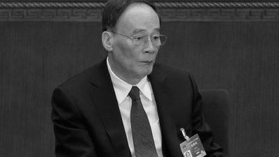 Общественность гадает: кто следующая мишень антикоррупционной кампании Си Цзиньпина?
