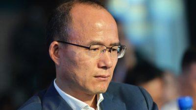 Исчезновение китайского магната Го Гуанчана