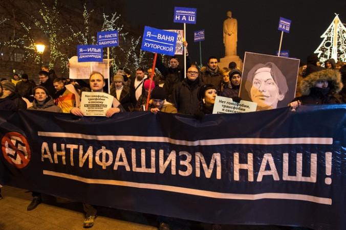 Фото: DMITRY SEREBRYAKOV/AFP/Getty Images   Epoch Times Россия