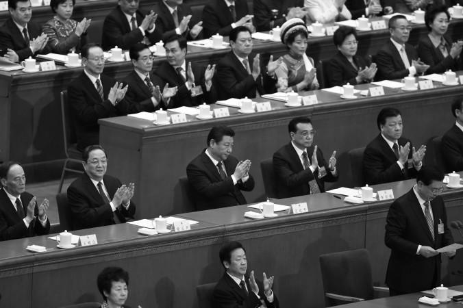 Руководители китайской компартии на сессии Всекитайского собрания народных представителей 5 марта 2015 года. Фото: Greg Baker/AFP/Getty Images   Epoch Times Россия