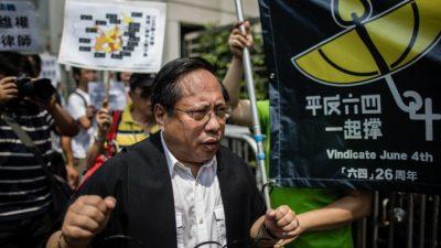 106 неправительственных организаций требуют от китайских властей соблюдения законов